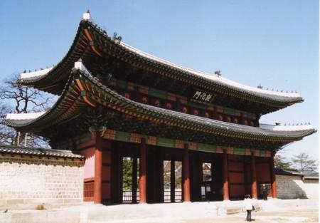 Donhwamun_gate_changdeokgung_palace