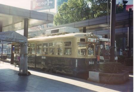 Hiroshima_streetcar_in_hiroshima_st