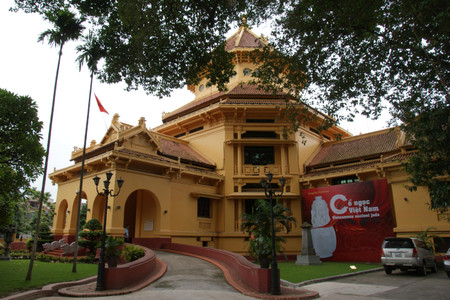 National_museum_of_vietnamese_histo