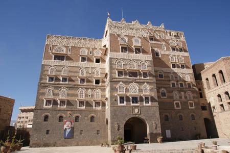 National_museum_of_yemen