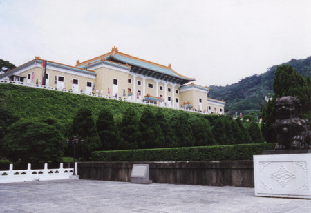 National_palace_musium_in_taipei