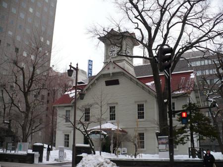 Sapporo_clock_tower