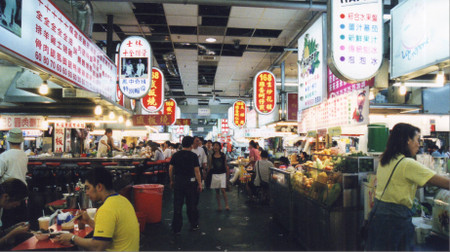 Shilin_night_market_in_taipei