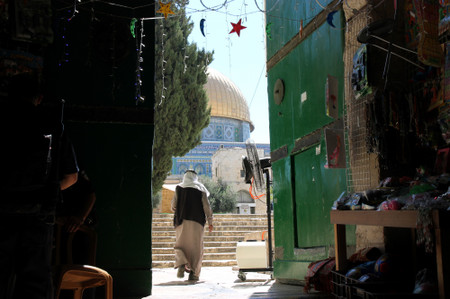 Dome_of_the_rock_in_jerusalem