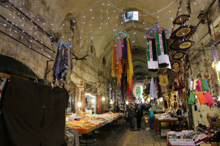 Souq_in_jerusalem