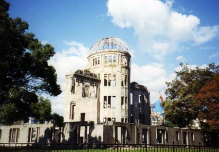 Atomic_bomb_dome