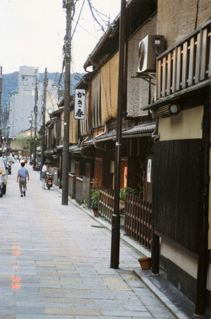 Gion_shinbashi_in_kyoto