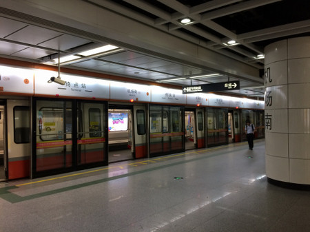Airport_south_station_in_guanzhou