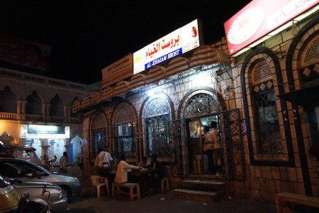 Mukalla_restaurant_outside