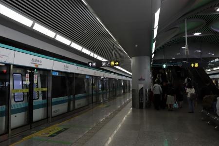Kunming-airport-station