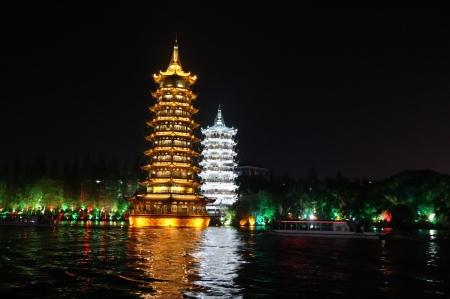 Sun-and-moon-pagodas-in-guilin