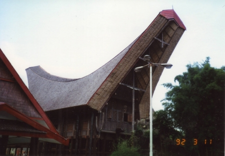 Building-of-south-sulawesi-in-taman-mini